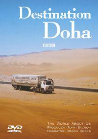 Doha for blog 005
