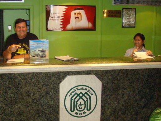 LHP in Doha