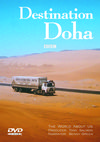 Destination Doha smc (2)